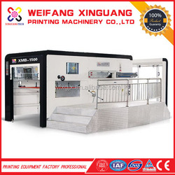 XMB-1520 The high quality high quality flatbed die cutting machine production for best sales