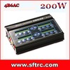 200w imax 4b6ac charger built in ac adapter with distributor price