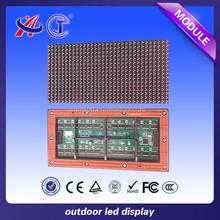 Waterproof p8 led display module,high brightness p8 led display module,reasonable price p8 led display module