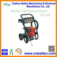Cordless Portable 7.0HP 4 Stroke Engine Gasoline Pressure Washer