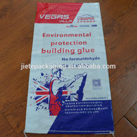 Industrial strong woven PP bag/sacks for inner wall