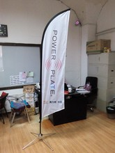Teardrop Flag Customized Size and Graphic
