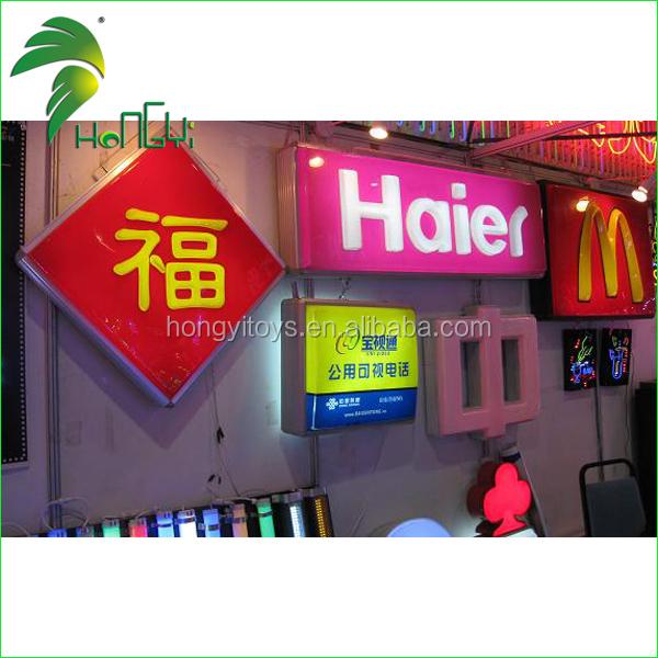 Durable  acrylic light box with custom advertisement.jpg