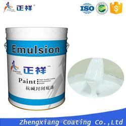 Styrene-acrylic latex paint, Interior Wall Paint,Exterior wall paint,Building Coating,emulsion paint