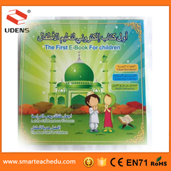 English and Arabic Electronic Books Learning Alphabet and Quran Toy