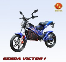 HIGHTLY SECURE, ELECTRIC BICYCLE, ELECTRIC SCOOTER,