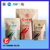 NO.371 magic the gathering of food bag china alibaba