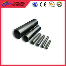 Grade X52, X56, X60, X65, X70 line pipe API 5L carbon steel seamless pipe