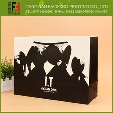Promotional Customized Paper Gift Bag, Colorful Gift Paper Bag