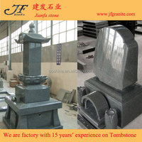 Modern Designs Japanese Style G654 Black Granite Tombs Prices