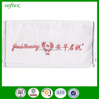 100% cotton good morning towel print design