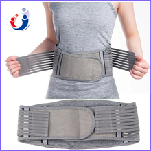 FDA&CE approved bamboo charcoal far infrared health care back support waist belt