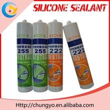 Silicone Sealant CY-255 silicone sealant manufacturer