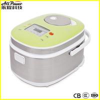 2015 latest design digital control stainless steel polaris multi cooker