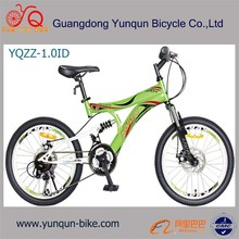 Cheap mountain bike/cycle/downhill full suspension child bikes
