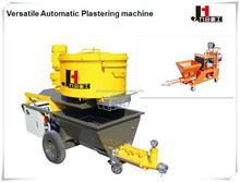 hot sale wall putty mortar cement plastering machine/cement concrete mixer spraying machine for wall