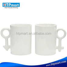 Sublimation mug gifts valentine day of Fast Delivery