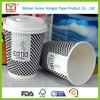 Wholesale Kind of Size High Quality Coffee Ripple Paper Cup with Lid