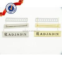 2014 islamic logo design