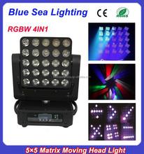 2015 new led matrix blinder moving head 5x5 pieces leds disco light