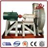 Centrifugal industrial high pressure air blower