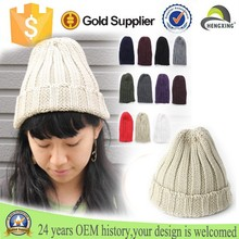 The cotton acrylic basic rib knit hat men long free pom slouch beanie