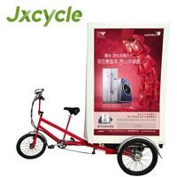 Outdoor Advertising Bike/advertising trike/ad bike