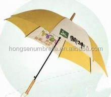 honsen Nice rain and golf umbrellas with UV protection