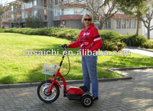 CE approved 500w electric scooter three wheel, ES-064