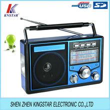 high quality am fm radio/recorder music player