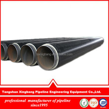 large diameter spiral insulation steel pipe polyurethane rigid foam filled on sale
