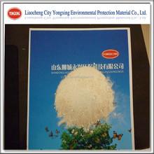 Buy Nonionic Polyacrylamide,pam,Buy Polyacrylamide Powder,wastewater treatment chemicals