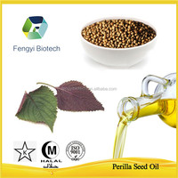 2015 new products egoma organic perilla seed oil with best price