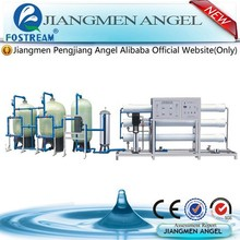 China Angel automatic activated carbon for waste water treatment