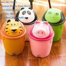 5.5L Animal head shape lid small cartoon trash bin plastic dustbin