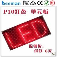 Free shipping leeman P10 led module led board for trucks PH10mm RGB 320mm*160mm led module