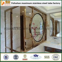 China Wholesale Market stainless steel 316L grade rose gold colorwire hair line finish pipe/tube for door and window
