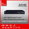 RLDV-2627 karaoke dvd player with usb sd function