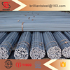 rebar threaded coupler/factory production rebar/rebar mill