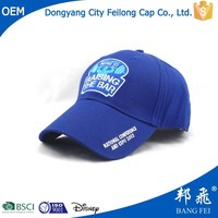 Hand-made strip peace twill spring club blue hat factory made baseball hat and cap
