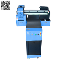 famous brand in China phone case printer machine flatbed led cell phone protect case printing machine