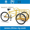 TRICYCLE /CARGO BIKE/CITY CYCLE