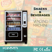 Premium Perfume Vending Machine, Best Selling Retail Items, KVM-G432