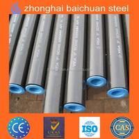 export JIS S10C steel/seamless carbon steel tube