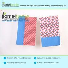 100% Cotton Printed Tea Towel /Dish Towel Plain Weave