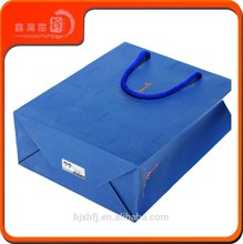 2015 new square bottom shopping paper bag with logo printed