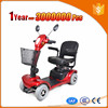 electric scooter with removable battery electric vehicles for disabled elder mobility scooter