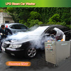 Mobile steam car wash equipment/vapor commercial steam cleaners