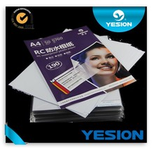 Yesion 2015 Hot Sales ! Best Quality RC Photo Paper 260gsm Waterproof RC High Glossy Photo Paper For Inkjet Printer