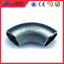 black steel butt welding pipe fitting 90 degree LR ELBOW R=1.5D